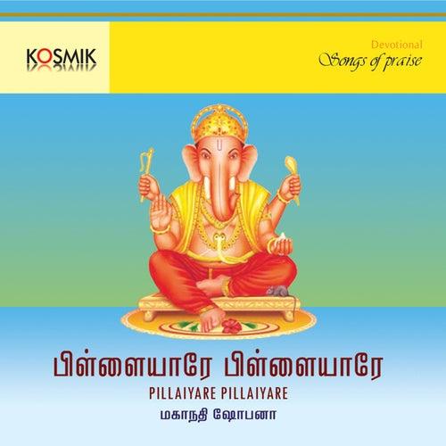 Pillaiyare Pillaiyare by Mahanadhi Shobana