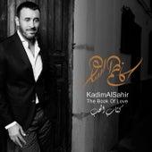 Kitab Al Hob by Kadim Al Sahir