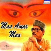 Maa Amar Maa by Manna Dey