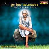 Shree Shirdi Saayibaba by Various Artists