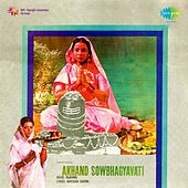 Akhand Sowbhagyavati (Original Motion Picture Soundtrack) by Various Artists