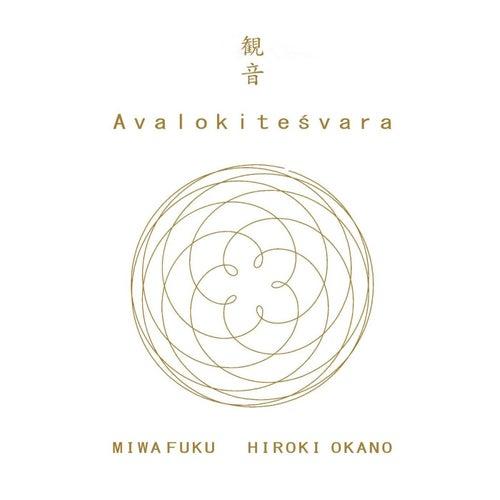 Avalokiteśvara by Hiroki Okano