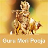 Guru Meri Pooja by Anandmurti Gurumaa