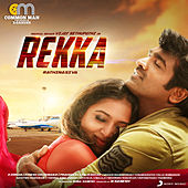 Rekka (Original Motion Picture Soundtrack) by Various Artists