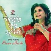 Piriti Boro Jala by Runa Laila