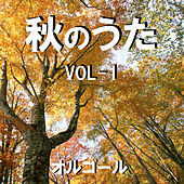A Musical Box Rendition of Aki No Uta Vol. 1 by Orgel Sound