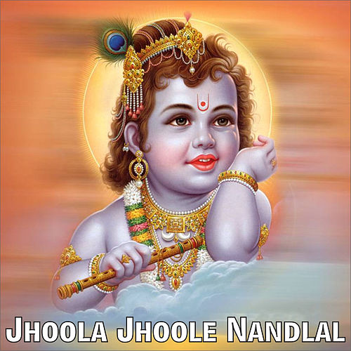 Jhoola Jhoole Nandlal by Anup Jalota