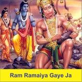 Ram Ramaiya Gaye Ja by Anup Jalota