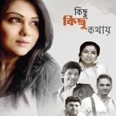 Kichu Kichu Kathay by Various Artists