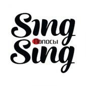 Полосы by Sing-Sing