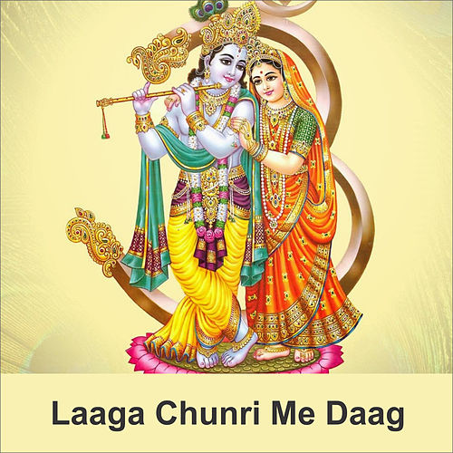 Laaga Chunri Me Daag by Anup Jalota
