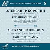 Anthology of Russian Symphony Music, Vol. 8 by Evgeny Svetlanov