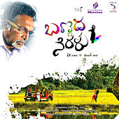 Bannada Neralu (Original Motion Picture Soundtrack) by Various Artists
