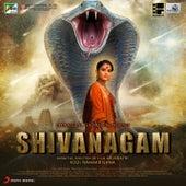 Shivanagam (Original Motion Picture Soundtrack) by Various Artists