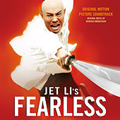 Fearless (Original Motion Picture Soundtrack) by Shigeru Umebayashi