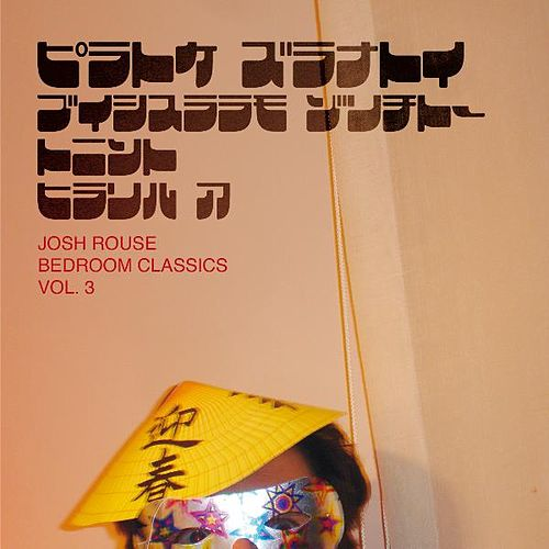 Bedroom Classics Vol. 3 by Josh Rouse