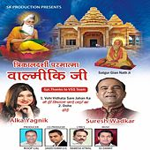 Trikaldarshi Parmatma Valmiki Ji by Various Artists