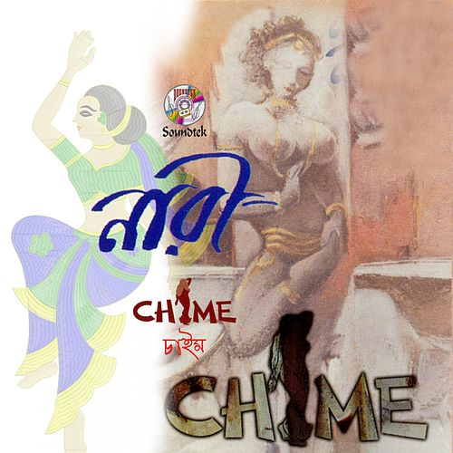 Nari by Chime