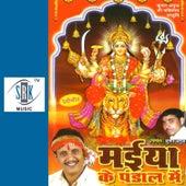 Maiya Ke Pandal Mein by Vishnu Ojha
