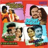 Enakkaga Kaathiru / Malargale Malarungal / Ulagam Piranthathu Enakkaga / Vasanthathil Oru Vanavil by Various Artists