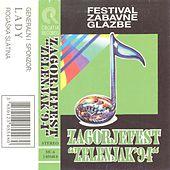 Festival Zabavne Glazbe - Zelenjak '94 (H) by Various Artists