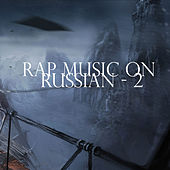 Rap Music on Russian - 2 by Various Artists