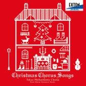 Christmas Chorus Songs by Tokyo Pilharmonic Chorus