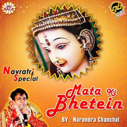 Mata Ki Bhetein - Navratri Special by Narendra Chanchal