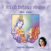 Mere To Giridhar Gopal by Anuradha Paudwal