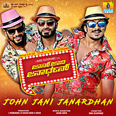 John Jani Janardhan (Original Motion Picture Soundtrack) von Various Artists