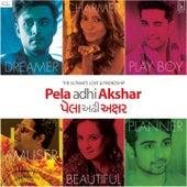 Pela Adhi Akshar (Original Motion Picture Soundtrack) by Various Artists