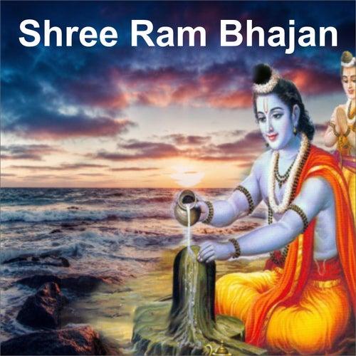 Shree Ram Bhajan by Anup Jalota