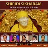 Shiridi Sikharam by Various Artists