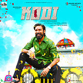 Kodi (Original Motion Picture Soundtrack) by Various Artists