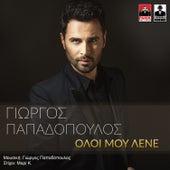 Oloi Mou Lene by Giorgos Papadopoulos (Γιώργος Παπαδόπουλος)