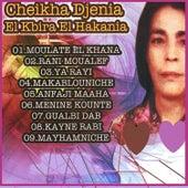 Moulate el khana by Cheikha Djenia