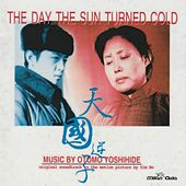 The Day the Sun Turned Cold (Original Motion Picture Soundtrack) by Otomo Yoshihide
