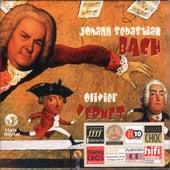Bach: Das Orgelwerk by Various Artists