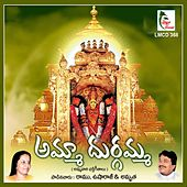 Amma Durgamma by Various Artists