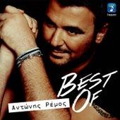 Antonis Remos - Best Of by Antonis Remos (Αντώνης Ρέμος)