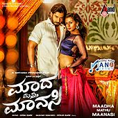 Maadha Mathu Maanasi (Original Motion Picture Soundtrack) by Various Artists