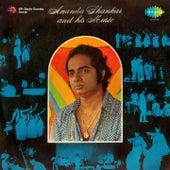 Ananda Shankar and His Music by Ananda Shankar