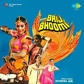Brij Bhoomi (Original Motion Picture Soundtrack) by Various Artists