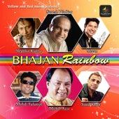Bhajan Rainbow by Various Artists