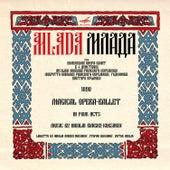 Rimsky-Korsakov: Mlada by Various Artists