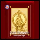 Sree Deepam by Various Artists