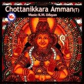 Chottanikkara Amman by Various Artists