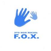 This Iis My Life by Fox