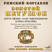 Rimsky-Korsakov: The Golden Cockerel (Live) by Various Artists