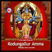 Kodungallur Amma by Various Artists